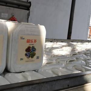 调节土壤 增加土壤中的有益菌 全国招商173620606...