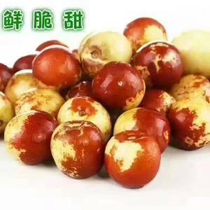 富硒冬枣含多种维生素。