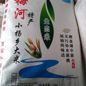 吉林新大米,从普通大米到口感香糯的不抛光新米,还有纯有机...