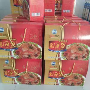 山东省渤沾水产品有限公司常年供应天然海蜇头海蜇丝海蜇皮即...
