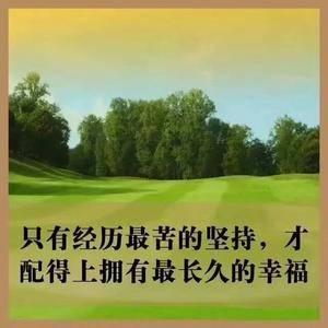 本人吉林省,有纯天然没下化肥的麦子!1719636555...