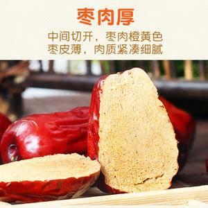 自家枣园,自产自销,个大皮薄肉厚核小 新疆优质骏枣