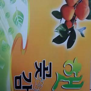 出口柿饼原产地发货15335311984