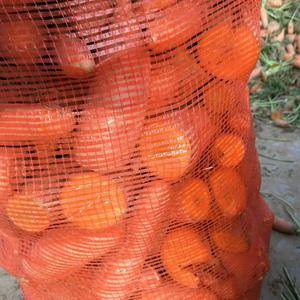 开封胡萝卜渣大量上市需要的联系,财富热线13343789...