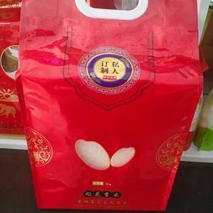 【缘结伽蓝 】一个执着专注做最臻品稻花香米的品牌,发心从...