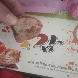 一手大量出口柿饼,原产地冷库全国发货1533531198...