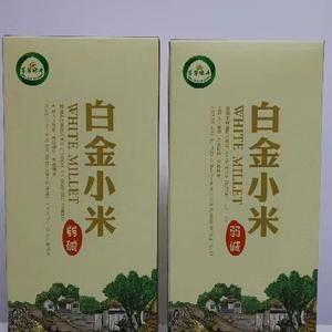 自有基地种植,纯生态无污染白小米,诚招各地代理,量大从优...