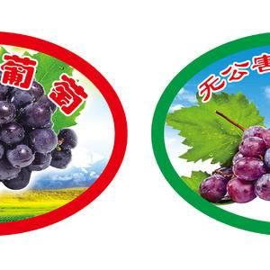 专业印刷水果标签,价格低,质量好