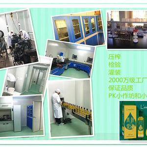工厂直批大量规格包装青刺果油 咨询1760819549...