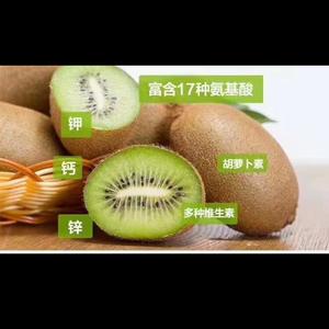 陕西周至猕猴桃已成熟上市。,徐香,翠香哑特华优大量上市有...