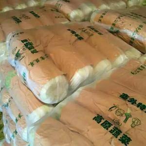 大量出售 北京三号白菜,黄心白菜,各种包装,单排,需要联...