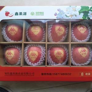 苹果礼盒订制,免费品牌宣传,苹果帖子创意