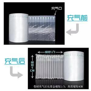给种气柱包装袋,缓冲,防震,抗压,有需要的联系13653...