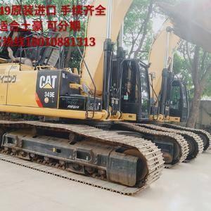 现有千台挖掘机以下机型对外出售: 大型挖掘机:  小...