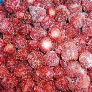 丹东九九速冻草莓,物美价廉,欢迎采购
