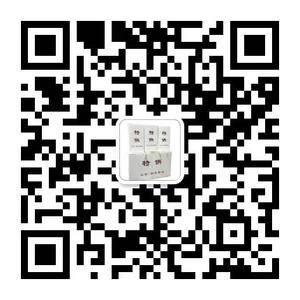 ✅(五常大米享誉全国)2018年五常民乐稻花香新米上市,...