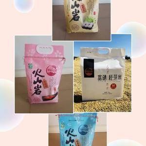 吉林火山岩米,好吃营养安全,吃口好,带香味,常吃常健康。