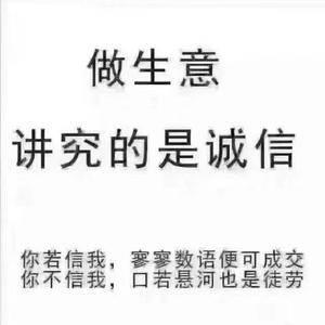 四川大竹县万农豪猪养殖场,全国各地豪猪发货,需要的联系1...