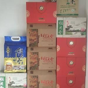 五常大米 稻花香大米,自产自销,保真保质量,假一赔十,百...