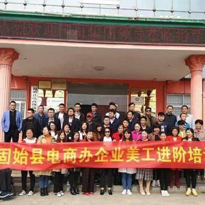 河南省固始县新兴桃园,需要详细了解的朋友请加微信:138...
