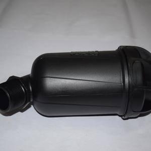 临沂冠丰节水是一家专做滴灌带,微喷带的公司