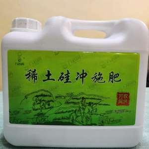稀土硅冲施肥<br> 【成分含量】<br> 氨基酸≥...