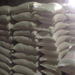 长期供应黄花粘,优质杂交,中稻和晚稻,货源足,库存大,欢...