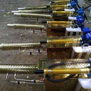 烟雾水雾两用机,钛合金版单管和霜管两用种!