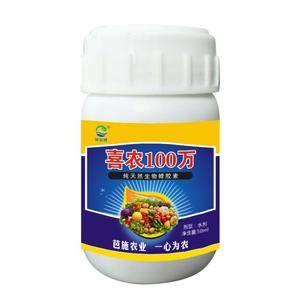 增产增收神器,提高品质,降低病害  【喜农100万】...