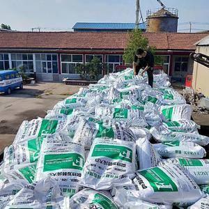 发酵大豆【厂家直销】富含有机质96%氮磷钾8%蛋白质35...
