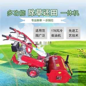 单轮履带微耕机,可开沟除草,趟地扣半,施肥,山地偏坡地轻...