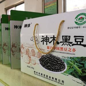 神木黑豆套装礼盒是神木市黑豆豆业有限公司2019年推出的...