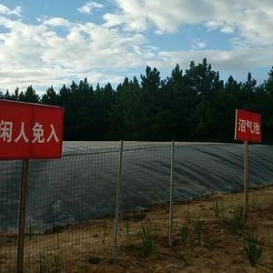 养殖用土工膜防渗膜,蓄水池氧化塘沼气池
