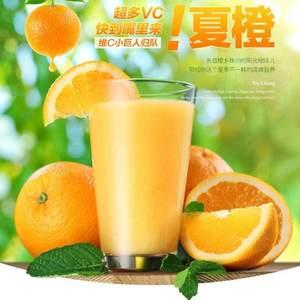 夏橙 密萘橙子产地直销,地头看货,以质论价1558792...