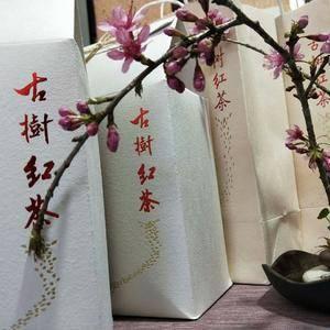 18725061467长期供应普洱茶:古树红茶(380g...