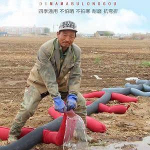 农用布水带 浇地神器,厂家直销  可定做