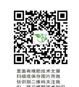 梓晨堆肥菌剂一、产品概述:梓晨堆肥菌剂是梓晨农业生物科技...