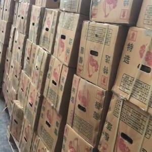 泰国金枕头榴莲一级果,质量三包,需要的亲们下单
