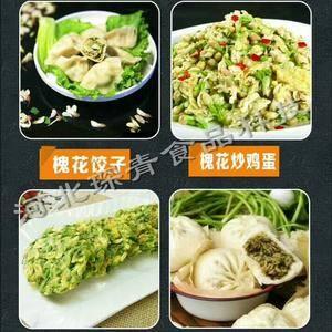 本公司常年供应脱水、速冻野菜(荠菜,苜蓿,万年青,槐花,...