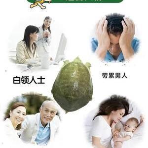 【大甲鱼活体包邮生态中华老母鳖水鱼王八生鲜活团鱼滋补品】