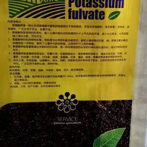 新一代硝铵,尿素替代品抗旱抗倒伏,生根壮苗,还有防晒作用