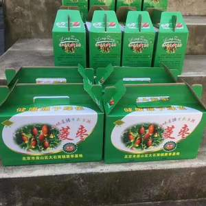 北京房山 80余亩菱枣种植基地 大量供应 价格低 品质好...