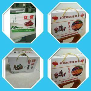 厂家直销各种规格包装箱,礼盒