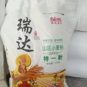 本面粉精选纯绿色旱地优质小麦加工而成,无任何食品添加剂、...