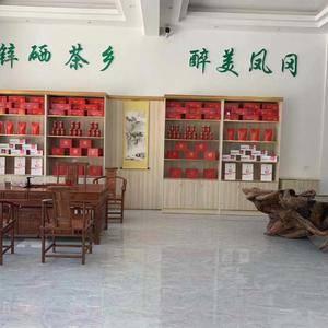 凤冈有机锌硒茶。