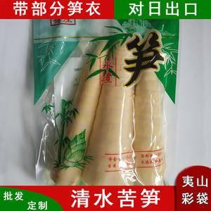 清水苦笋,电话微信:18760033591,新鲜脆嫩不会...