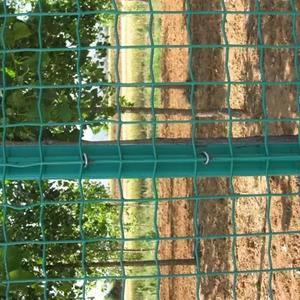 河北养殖围栏网 护栏网 隔离网 荷兰网批发定做15610...