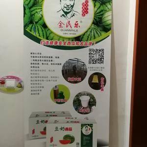 """全国唯一,青州全民乐果蔬种植家庭农场生产的""""全民乐""""牌豆..."""