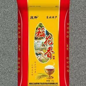 优质稻花香,纯绿色无污染