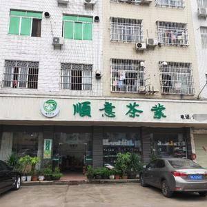 来自广西横县茉莉花之乡,供应茉莉花茶,长期有茉莉花茶。欢...